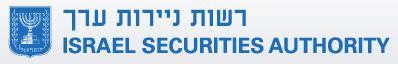 http://www.broker-forex.fr/forum/userimages/Israel-Securities-Authority.png