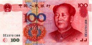 http://www.broker-forex.fr/forum/userimages/Renminbi.jpg