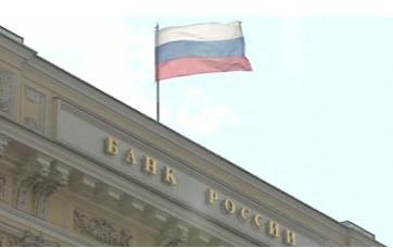 http://www.broker-forex.fr/forum/userimages/banque-centrale-russe.jpg