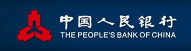 http://www.broker-forex.fr/forum/userimages/banque-de-chine.png