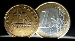 http://www.broker-forex.fr/forum/userimages/drachme-euro.jpg