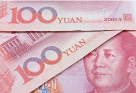 http://www.broker-forex.fr/forum/userimages/yuan-chinois.jpg