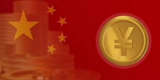yuan-numerique.jpg
